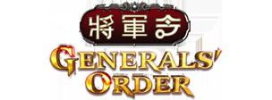 Generals Order