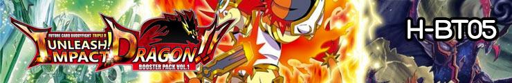 Unleash! Impact Dragon!!