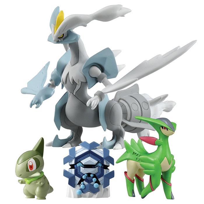 Pokemon - 4 Pack (White Kyurem, Virizion, Cryogonal & Axew)