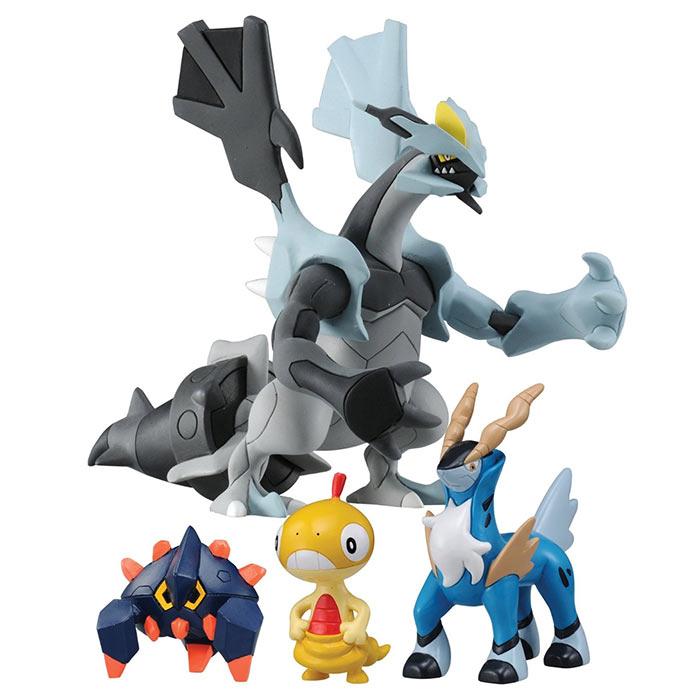 Pokemon - 4 Pack (Black Kyurem, Scraggy, Boldore & Cobalion)