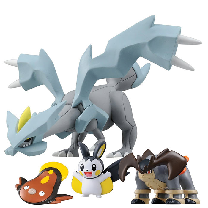 Pokemon - 4 Pack (Terrakion, Emolga, Stunfisk & Kyurem)
